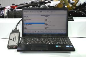 Компьютер для диагностики двигателя
