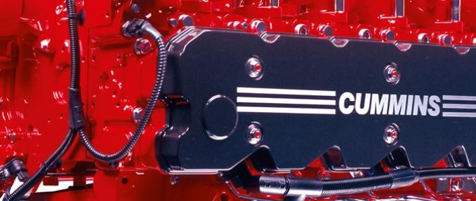 Каминс мотор